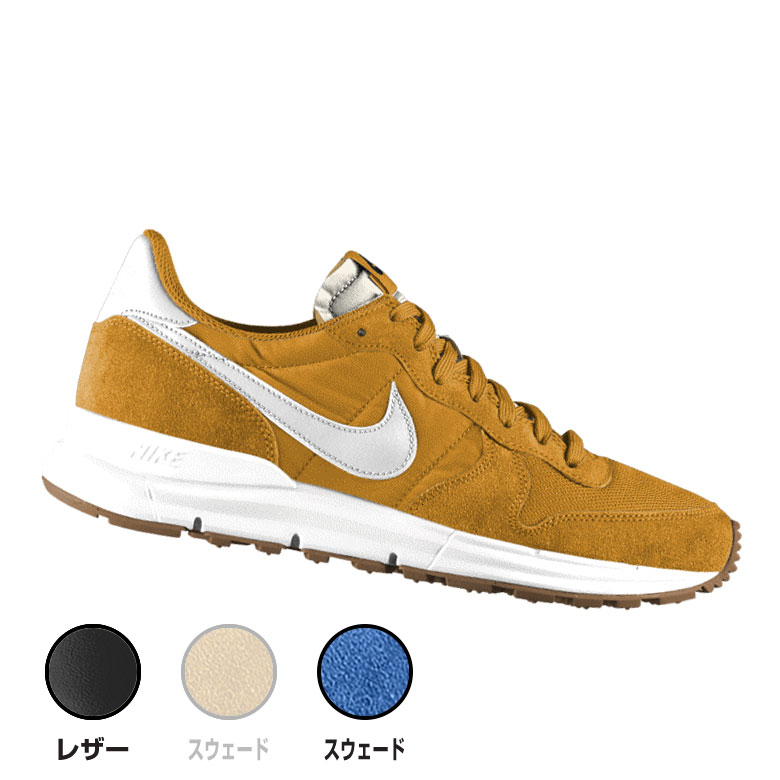 Nike-internationalist Internationalist